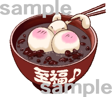うさぎモチ(至福).png