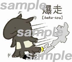 baku-002.jpg