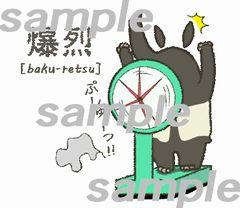baku-009.jpg