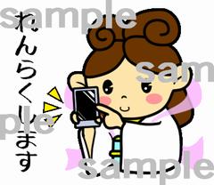 maika-sample1.png
