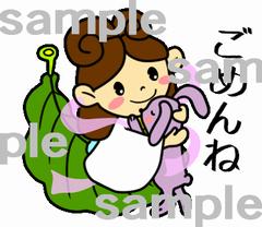 maika-sample2.png