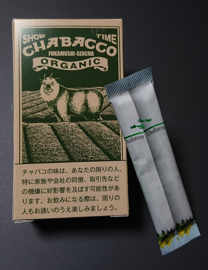 chabacco2.png